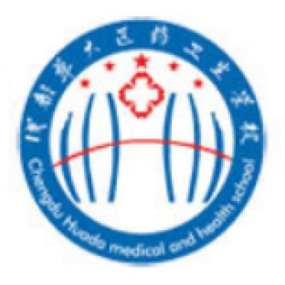 成都华大医药卫生学校(护理专业)