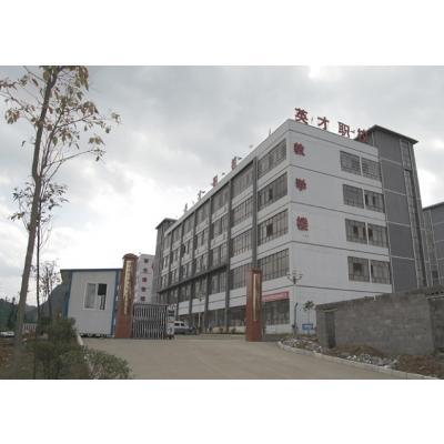 成都金沙医护职业技术学校(助产专业)